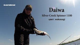 Ловля жереха на вращающуюся блесну. Daiwa - Silver Creek Spinner 1180. (18 грамм)