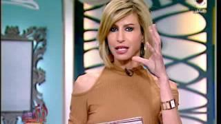 7 نصائح هامة من خبيرة التجميل أمينة شلباية تهم كل بنت وأم مصرية بمناسبة رمضان الكريم | أنتى أحلى