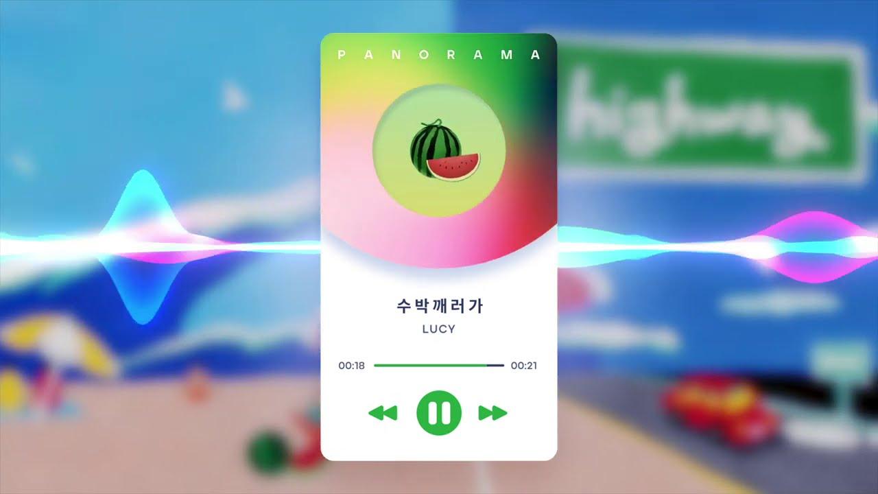 LUCY 1st Mini Album  'PANORAMA'  Highlight Medley