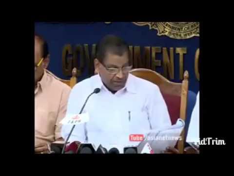 Thiruvanjoor Comedy