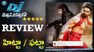 Duvvada Jagannadham Premier Show Review From UK | DJ Movie Review |...