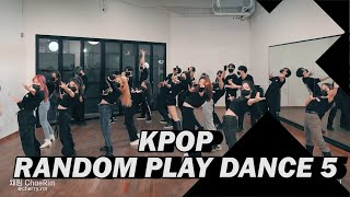 What if Korean KPOP dancers do RPD?! RANDOM PLAY DANCE 5 [4X4 ONLINE BUSKING]
