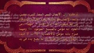 الجماعة الاسلامية الاحمدية - اقتباسات عن الخلافة (اقتباس 8)