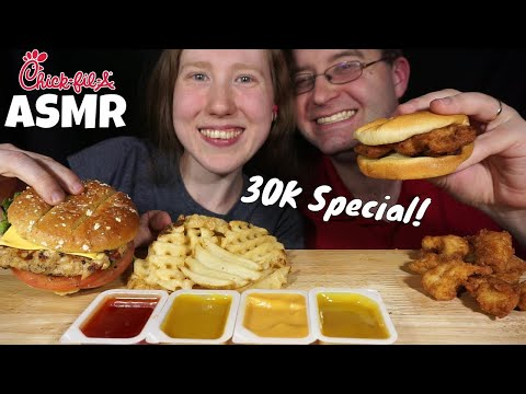 ASMR CHICK-FIL-A CHICKEN SANDWICH (30K Special With Hubby!) EATING SOUNDS | SongByrd ASMR