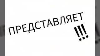 Сергей Бабкин - Ешкин кот
