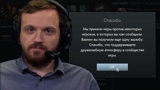 ДРЕД - ЧЕРНЫЙ ХАРДЛАЙНЕР!