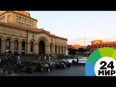 Выборы мэра: предвыборная кампания в Ереване вышла на финишную прямую - МИР 24