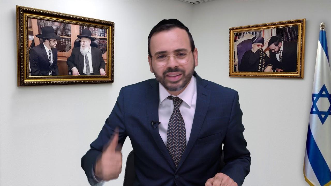 הרב אוריאל בוסו - פרשת בראשית