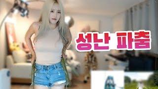 좀 화난 파돌리기 댄스 모음 Korean Girl Dance  이설