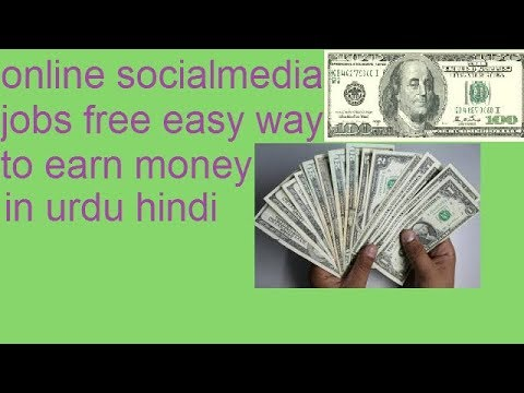 how to get  social media  jobs online(working at home)