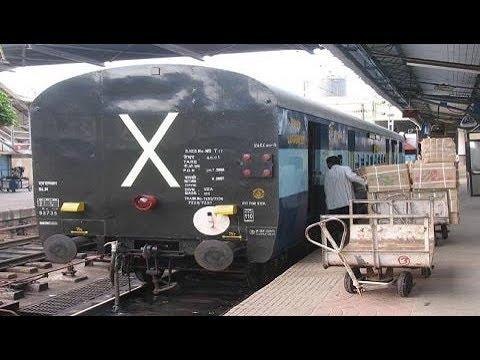 जानिये क्यों होता है रेल की अंतिम बोगी पर X का निशान...