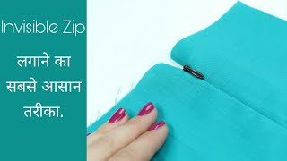 invisible zip लगाने का सबसे आसान तरीका/How to sewing invisible zipper with easiest method ✂