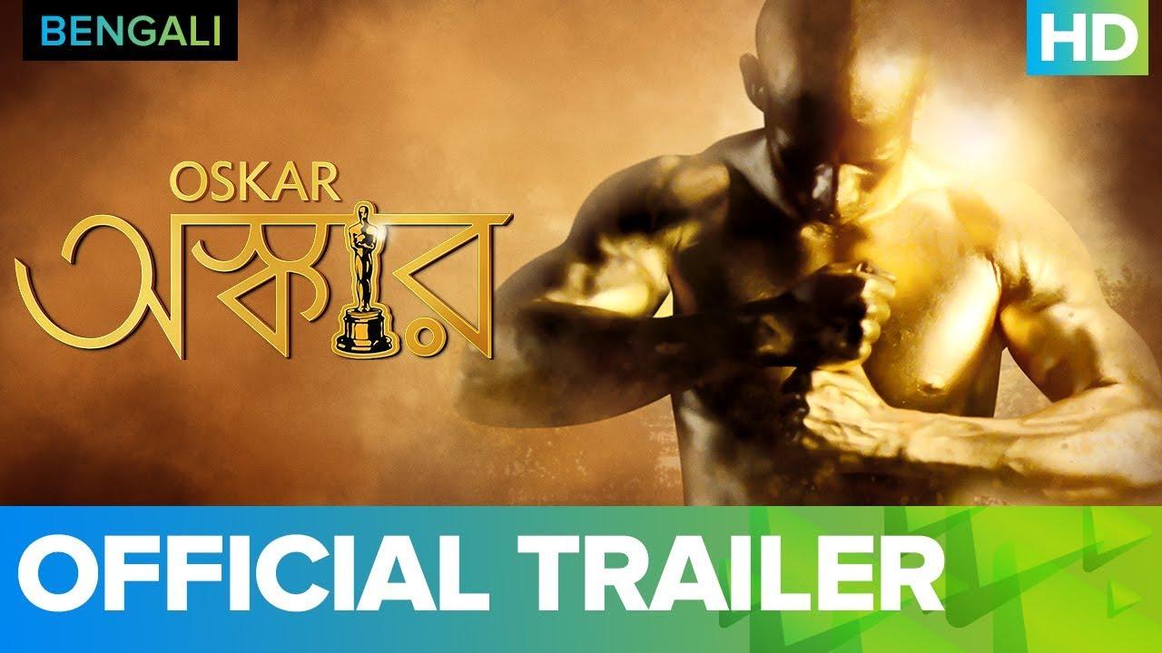 Oskar Official Trailer | Bengali Movie 2018 | Full Movie Live On Eros Now