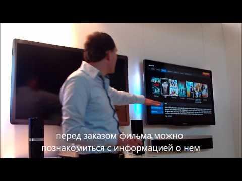 видео: Функции smarttv в телевизорах philips