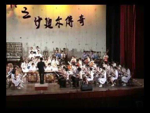 FYCO 2007 annual concert 童谣