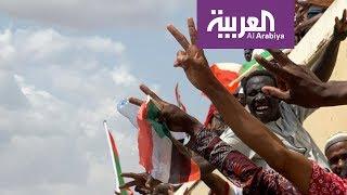 السودان .. توقيع تاريخي وشارع محتفل
