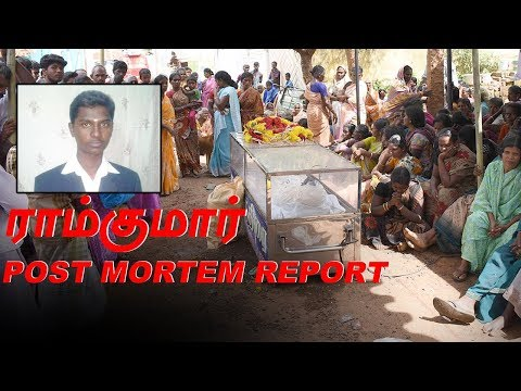 Ramkumar Death Mystery: Shocking Post Mortem Result