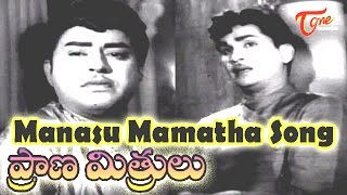 Prana Mithrulu Telugu Movie Songs | Manasu Mamatha Song | Jaggaiah,ANR,Savitri