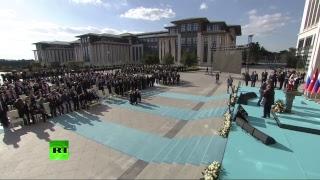 Эрдоган встречает Путина в президентском дворце в Анкаре