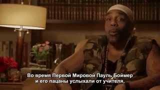 Записки Гангстера - На западном фронте без перемен