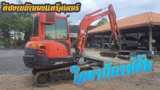 ฝีมือคนไทยทำเครื่องตัดหญ้าติดตั้งเเมคโค Kubota kx91-3 ใช้เอง Excavator