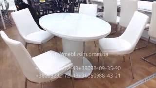 Стол белый глянцевый Кристи и стулья Y 217 Offerta