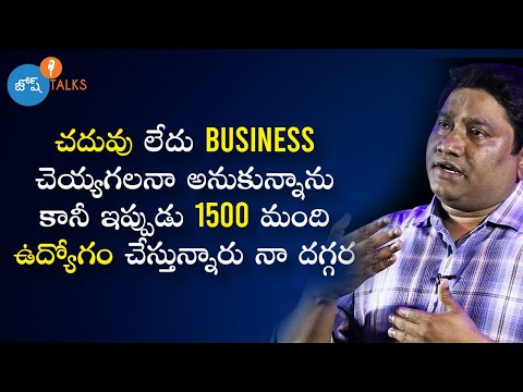 ఒక సక్సెఫుల్ BUSINESSMAN నుంచి వ్యాపార  సూత్రాలు    Thamesh Akula   Josh Talks Telugu