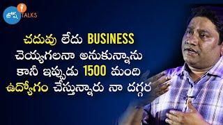 ఏ Business అయినా Success అవ్వటానికి కావల్సినవి ఏవి ? | Thamesh Akula | Josh Talks Telugu