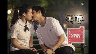 電影【帶我去月球】官方正式預告Official Trailer HD-12月1日把我最好的愛留給你!