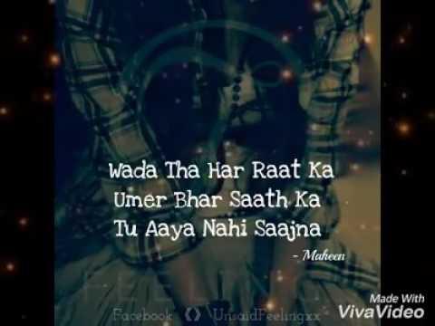Wada Tha Har Raat Ka