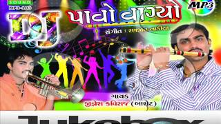 2015 New Gujarati DJ Songs | DJ Pavo Vagyo | Nonstop | DJ remix Songs | Jignesh Kaviraj