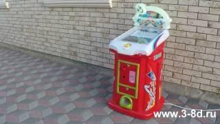 """Детский игровой автомат """"Волшебный шарик"""""""