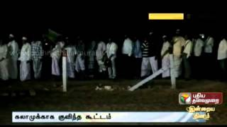 People gathered in huge numbers to pay their last respect to the legend Kalam in Rameshwaram spl video news 29-07-2015
