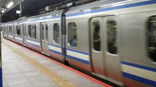 E217系横クラY-119編成+横クラY-42編成横浜駅発車