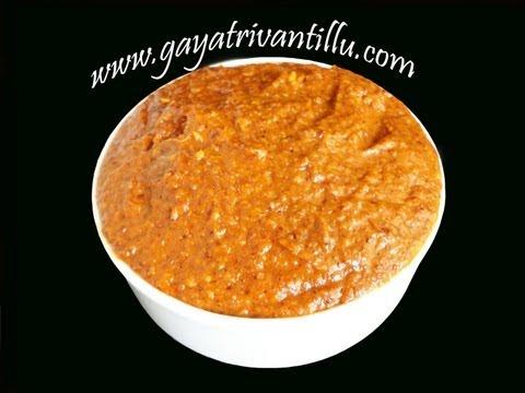 Ginger Onion Chutney - Allam Ulli Pachadi - Indian Hotels & Restaurants - Andhra Recipes