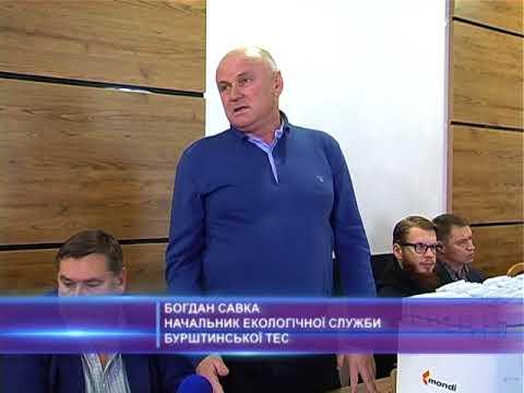 Засідання постійної комісії обласної ради з питань захисту прав людини, законності, правопорядку