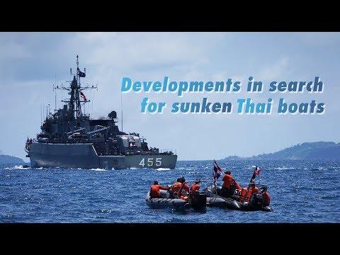 Live: Developments in search for sunken Thai boats 泰国游船倾覆事件新闻发布会