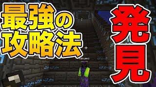"""【日刊Minecraft】ラスボスは驚きの""""アイツ""""だった!?真・最強の匠は誰か!?天国編!絶望的センス4人衆がMinecraftをカオス実況#30"""
