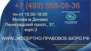 Инженерно экологические изыскания(, 2014-01-15T13:17:19.000Z)