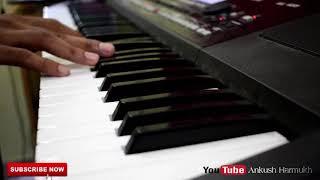 Mach Gaya Shor Saari Nagri Re - On Karaoke - Piano/Keyboard - By Ankush Harmukh
