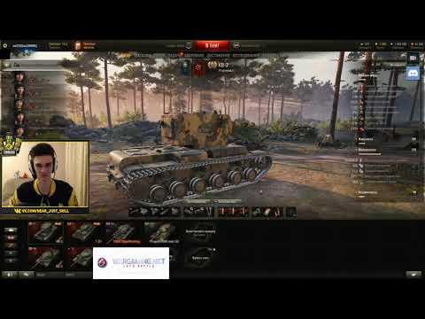 Правильная настройка клиента игры World Of Tanks