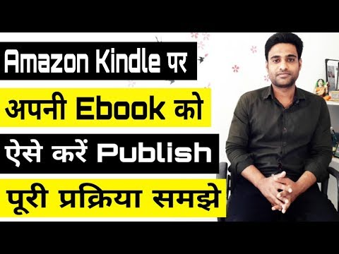 How To Publish Ebook On Amazon Kindle | Full Process