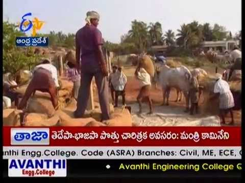 Delta farmers not interested to sell paddy to govt - జైకిసాన్ - on 4th November 2014