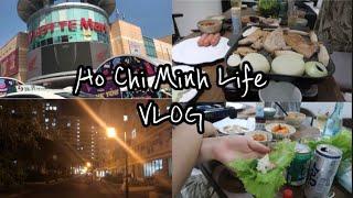 [vlog] 베트남 롯데마트 구경 & 요리하기 …