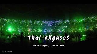 DAY1:: GOT7 - รักเธอ [Thai Song] - Fly in Bangkok [Fancam, ENGsub]