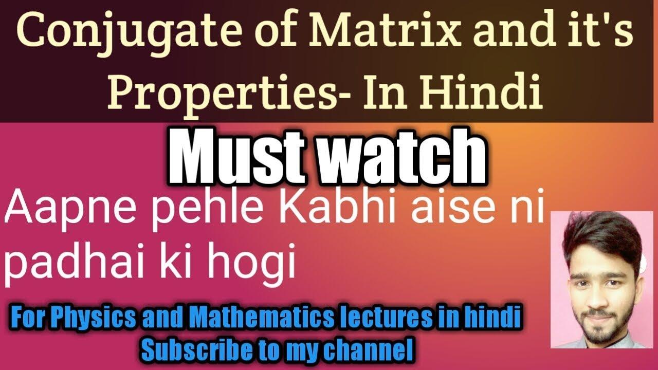 Conjugate of Matrix and Properties of conjugate Matrix in hindi-[Raj Physics Tutorials]