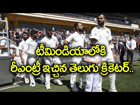 India vs Australia 2018, 2nd Test : Hanuma Vihari Replace injured Rohit Sharma, R Ashwin   Oneindia