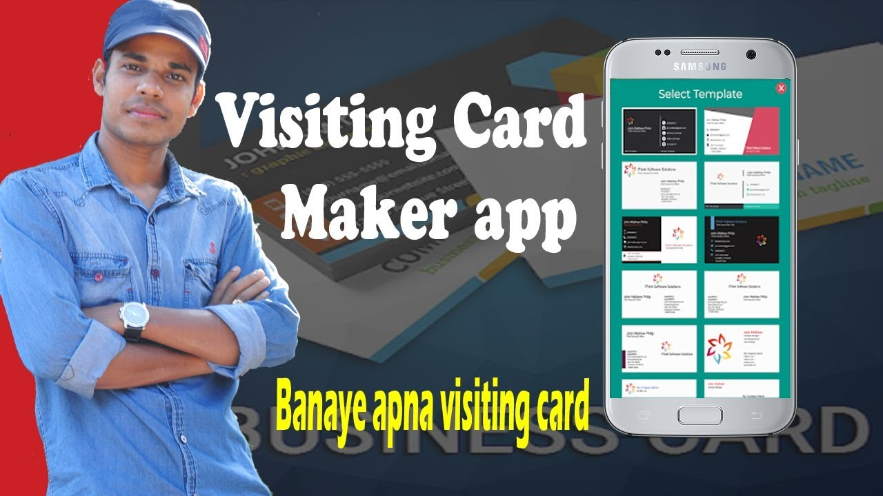 Business Card Maker App For Android Create Visiting Card Youtube