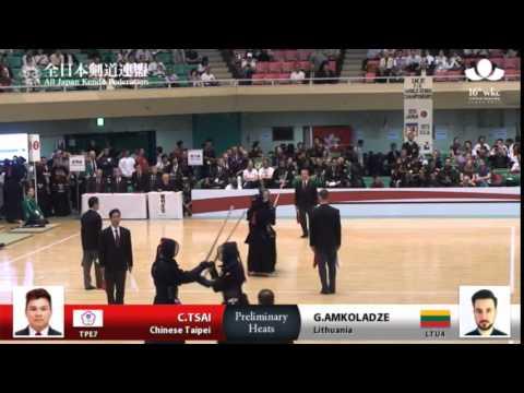 (TPE7)C.TSAI KM- G.AMKOLADZE(LTU4) - 16th World Kendo Championships - Men's Individual