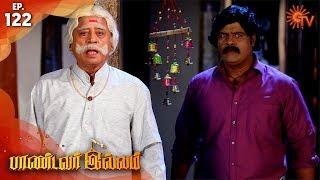 Pandavar Illam - Episode 123 | 12th December 19 | Sun TV Serial | Tamil Serial